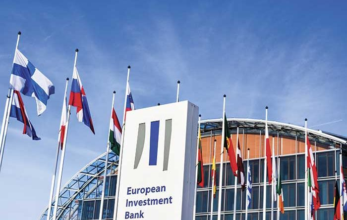 ACP Internship Programme with the European Investment Bank