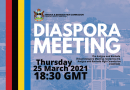 EVENT: The Antigua and Barbuda Virtual Diaspora Meeting (UK)